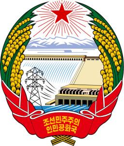Emblem Nordkoreas