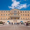 Parlament Griechenlands in Athen